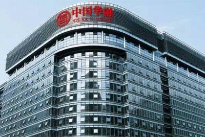 """四大资管与四大银行""""较劲"""" 中国华融债转股业务率先挂牌"""