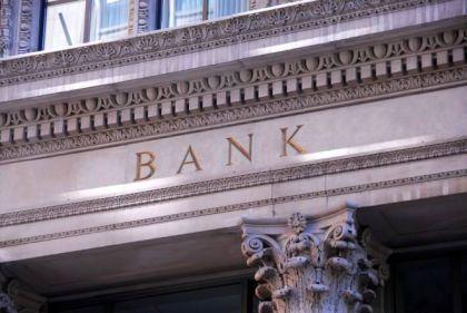 上海银监局:辖内商业银行落实小微企业续贷政策
