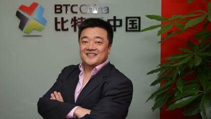 比特币中国CEO:公司运行正常