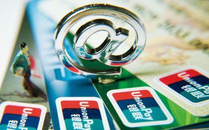 信用卡告别跑马圈地: 不再烧钱冲量 看中活跃度