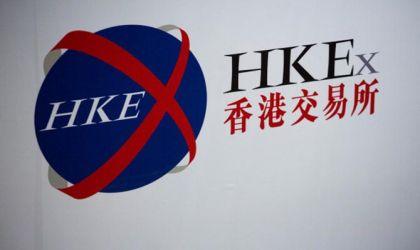 港交所计划推出中国国债期货和人民币期权
