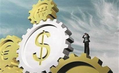 中央部署处置互金风险 亟提升地方金融治理水平