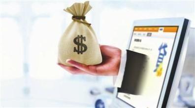 消费信贷新雷区:多采用利息前置 宣传4.0%实际7.22%