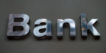 """上海银行业2016年不良贷款实现""""双降"""""""