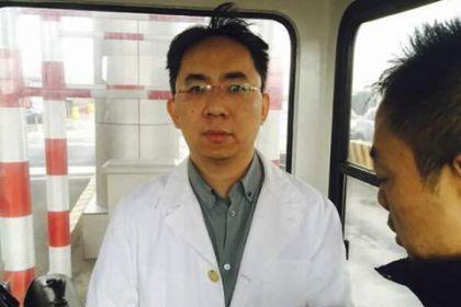徐翔一审被判五年半 罚金未披露