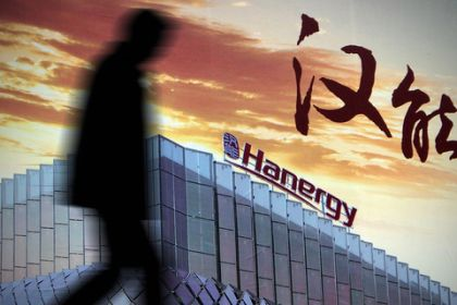 香港证监会与汉能就复牌条件形成共识