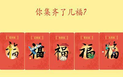红包+AR 支付宝集五福今年再推新玩法!