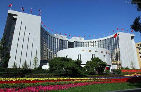 央行数字货币已试运行 旗下研究所节后正式挂牌 - 金评媒