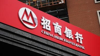 招行香港开户门槛升至500万 资金搬家渠道被堵 - 金评媒