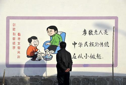 农村居民储蓄两万亿 互金下乡刷墙壁广告 - 金评媒
