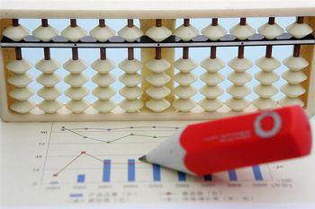 1月网贷综合收益率达9.71% - 金评媒
