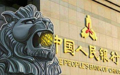 2017微信春节数据报告出炉,央行数字货币已试运行