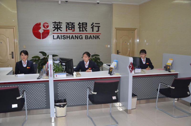 莱商银行遭第一大股东抛售全部所持股权 - 金评媒