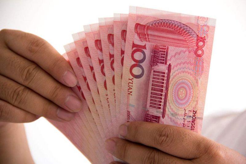 西安女子工行12万存款被异地盗刷  - 金评媒