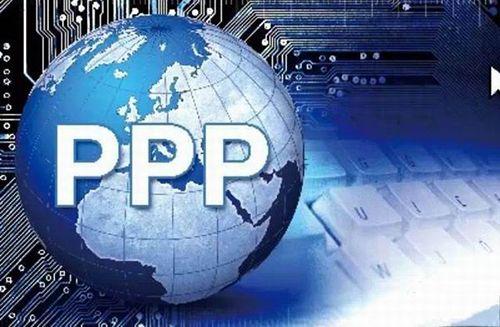 我国首单PPP资产证券化项目启动 - 金评媒