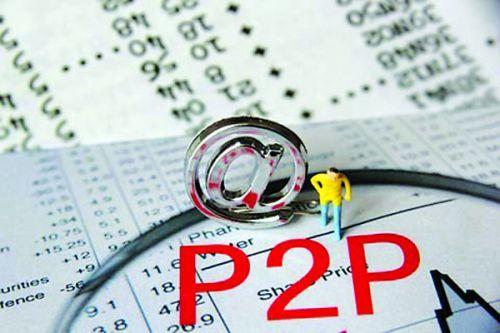 """零售业老板P2P""""初体验"""" 投资占个人资产15% - 金评媒"""