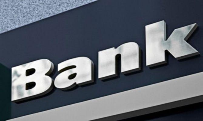 盛京和哈尔滨银行领跑IPO 申报状态更新为已反馈 - 金评媒