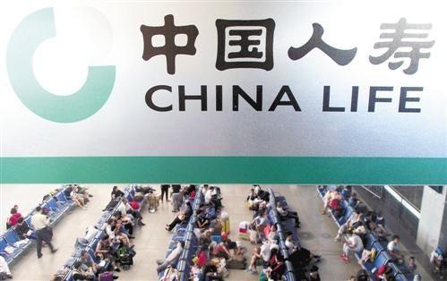 银证基步步为营 解密中国人寿3万亿金融棋局 - 金评媒