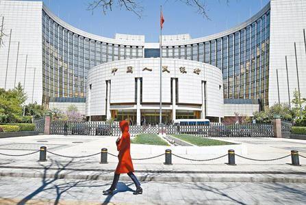 价格型货币政策浮出水面 央行角色转变? - 金评媒
