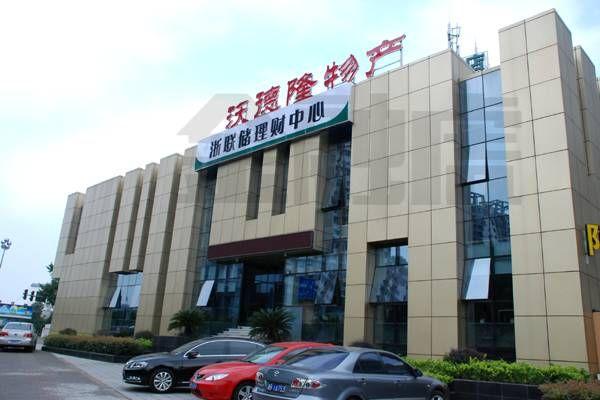 浙联储出现逾期:涉嫌虚假宣传 交易额超19亿 投资款进入个人账户 - 金评媒