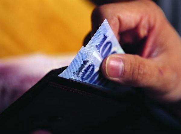 投资理财需要技巧和头脑,切勿成为这5类人! - 金评媒