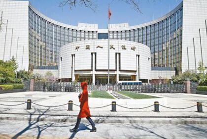价格型货币政策浮出水面 央行角色转变?