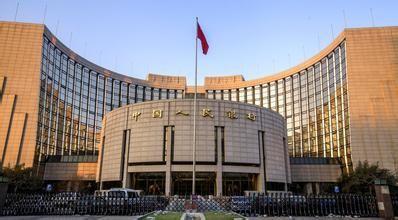 央行拟加强监管 与部分比特币平台召开闭门会议 - 金评媒
