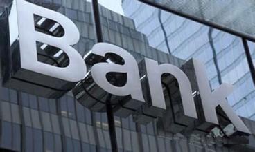 银行转型谋求资产托管 规模猛涨竞争加剧 - 金评媒