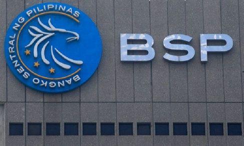 """菲律宾央行正式承认比特币为合法支付系统,成为首个给予比特币""""金融地位""""的国家 - 金评媒"""