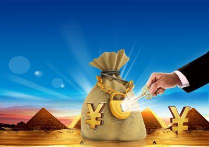 新西兰联储:维持利率在1.75%不变