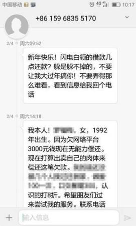 600x450_CCP0Q0SU00AP0001.jpg