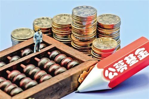 首单银行间市场公募REITs破冰股、债属性存争议 - 金评媒