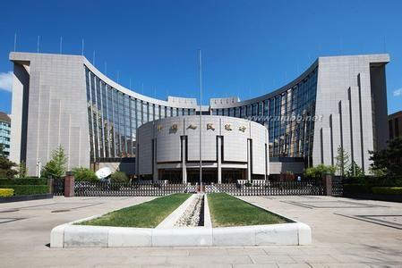 央行约谈比特币平台 违规严重将被关停 - 金评媒