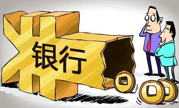 江苏银行拟发起设立直销银行子公司 尚待监管批准 - 金评媒