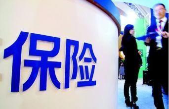 融盛财险获批筹建注册资本10亿元 刘积仁拟任董事长 - 金评媒