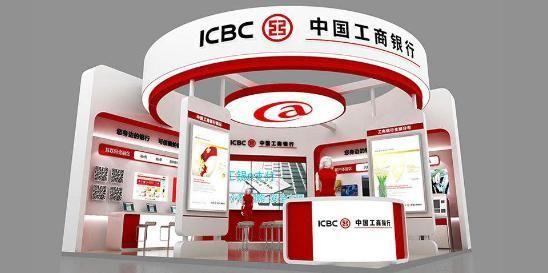 工行上海分行用大数据成功堵截逾3400万元电信诈骗 - 金评媒