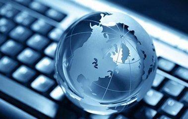 印度最大证券交易所完成首次区块链客户数据测试 - 金评媒