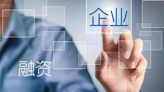 1月信贷数据显示企业融资需求进一步回暖 - 金评媒