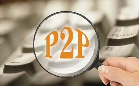 P2P网贷平均收益率连降 平台谋集团化转型求生 - 金评媒