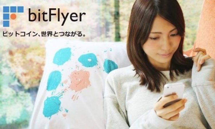 日本比特币交易所Bitflyer获银行业巨头投资,累计融资已超3500万美元 - 金评媒