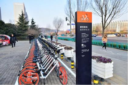 """政策门槛成为互联网单车行业""""生死线"""",谁会是赢家?"""