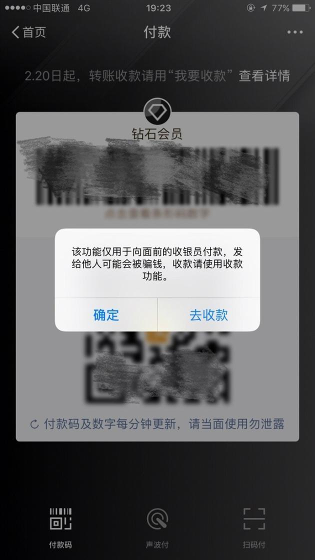 20170215115249_146s_.jpg