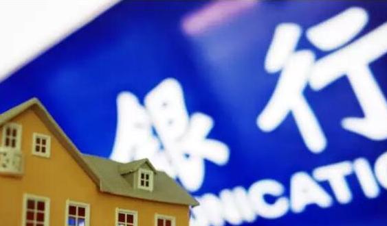 公告:闫冰竹辞任北京银行董事长 张东宁接任 - 金评媒
