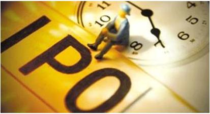 "IPO审核和发行到底有多快?""IPO预审员催着封卷"" - 金评媒"