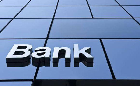 国有大行试水解P2P之困 而多数银行人士这样说 - 金评媒