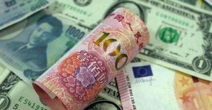 央行政策利率上调,跟你我的钱包有什么关系?