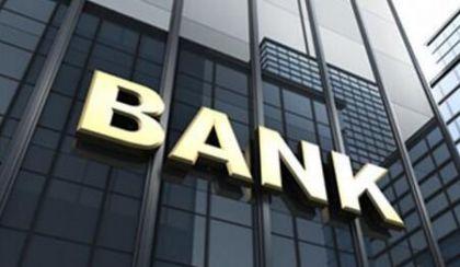 """停售""""调查:6银行网点全面下线投资型财险产品"""