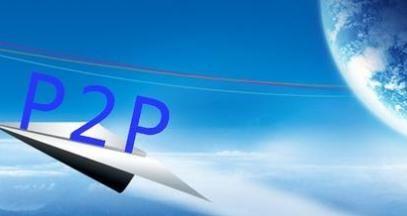 P2P平台起源财富人去楼空 内部员工十万元投资恐打水漂