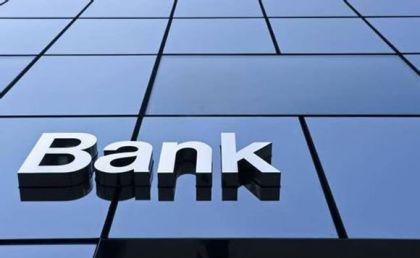 国有大行试水解P2P之困 而多数银行人士这样说