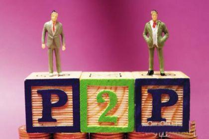 """被监管""""洗劫""""后,P2P能否靠用户体验扳回江山?"""